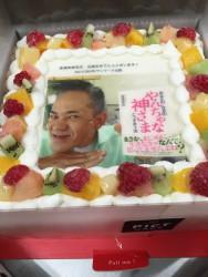 サンマーク出版の 橋口英恵さんから素敵なケーキが届きました。