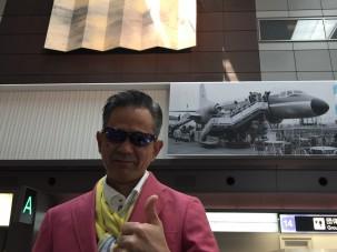 羽田空港です。 これから会場へ向け GO‼️