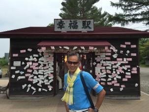 幸福駅に着いたら サンマーク出版から 増刷の嬉しい〜メッセージが! 北海道帯広市幸福町   幸福駅から ハッピーウェーブを