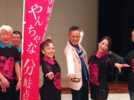 やんちゃな分岐点in北九州 主催者  吉田文子(左)さんと