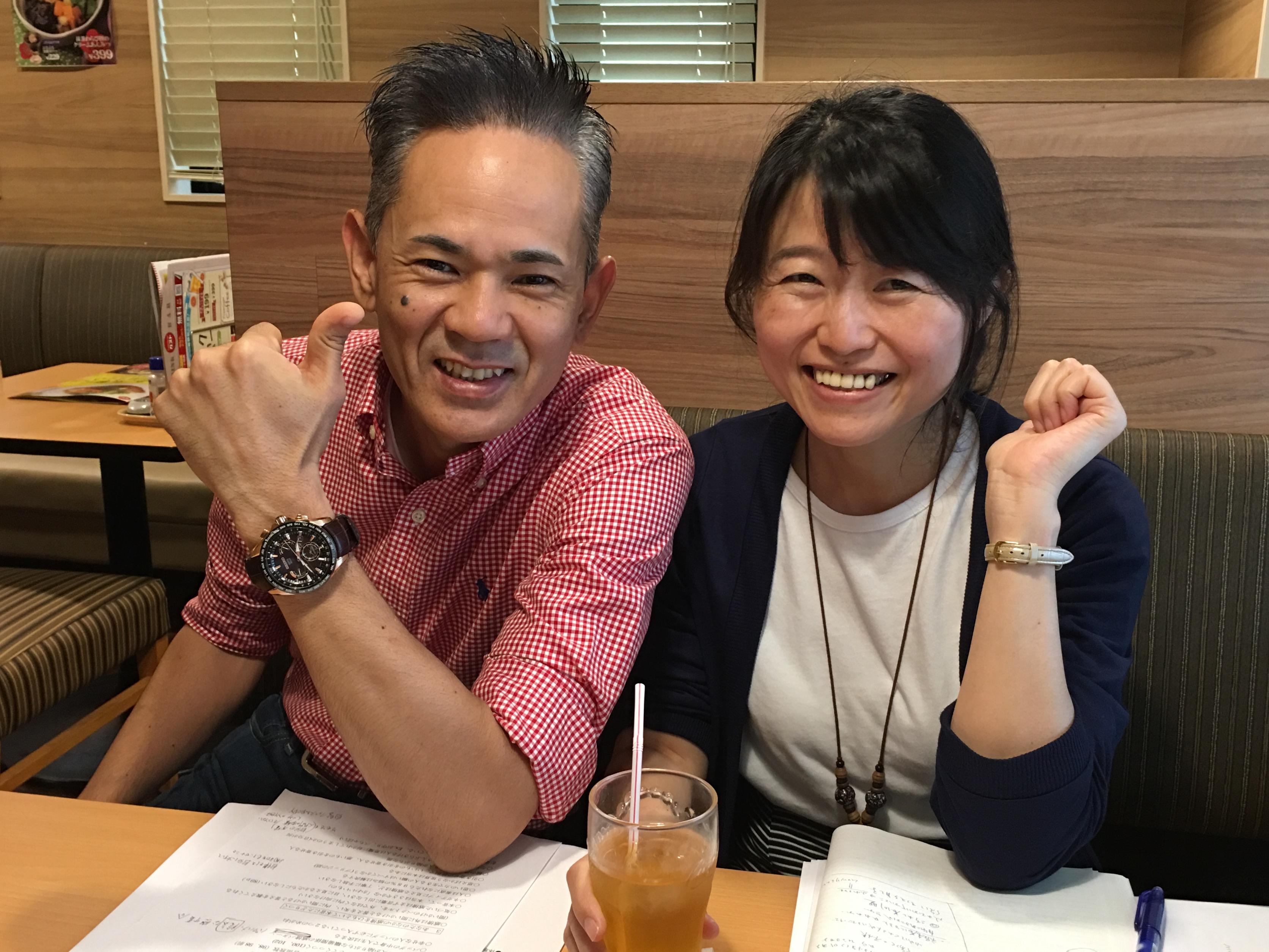 昨日、今日と 東京からサンマーク出版の橋口さん、 出版プロデュースの梅木さん と次回の本の作成しています。 テーマは、感情の解体新書❣️です。 感情も人生のすべて 自分が使い手になれば 幸せになれる 答えは、自分との折り合いをつけること。 自分を知ることです。 7月予定です。 お楽しみに〜〜?
