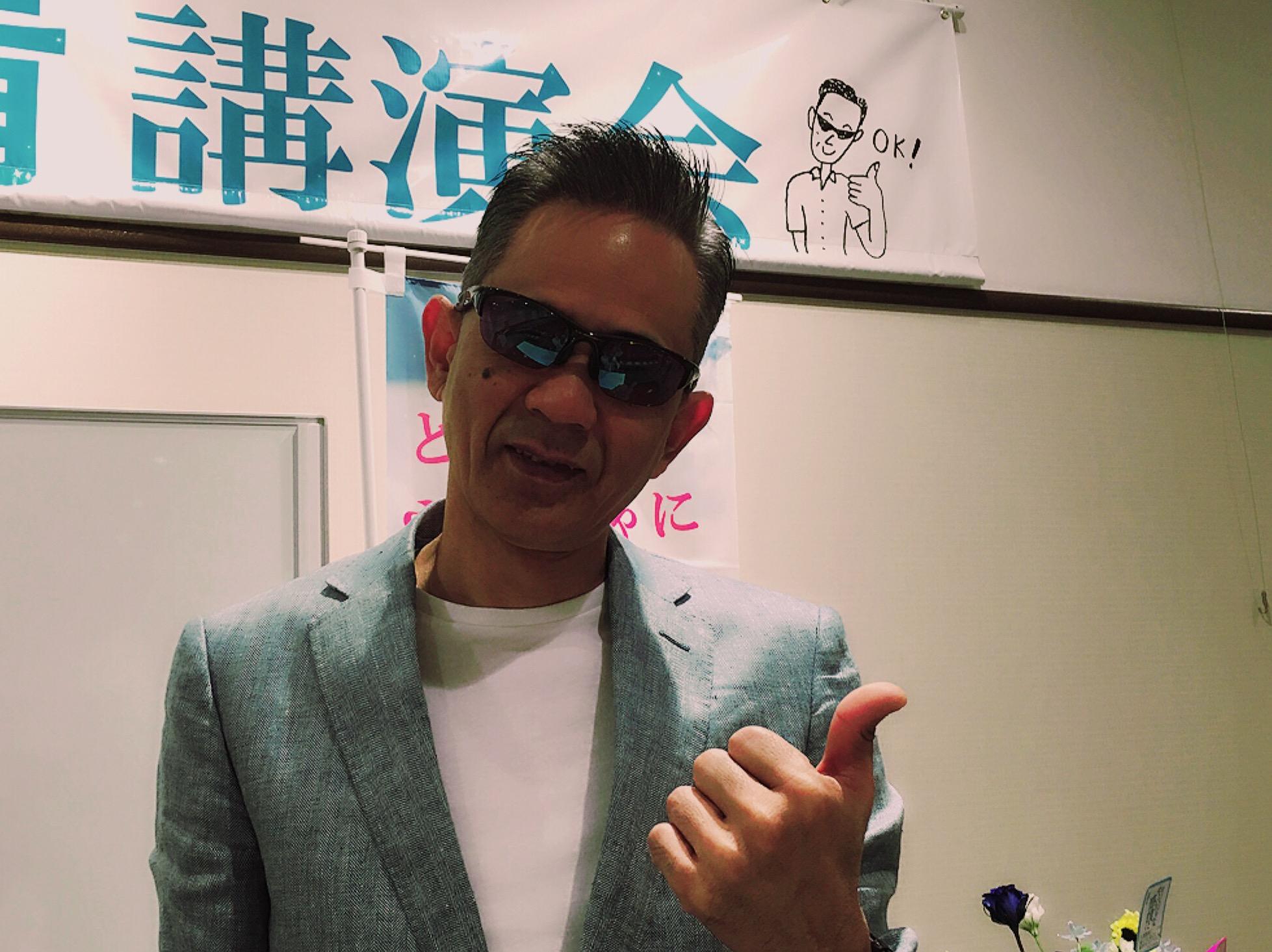 沖縄  出版記念講演会✨ ライカムにて いよいよです。 どんな話が飛び出すか、、、。 お楽しみお楽しみ?