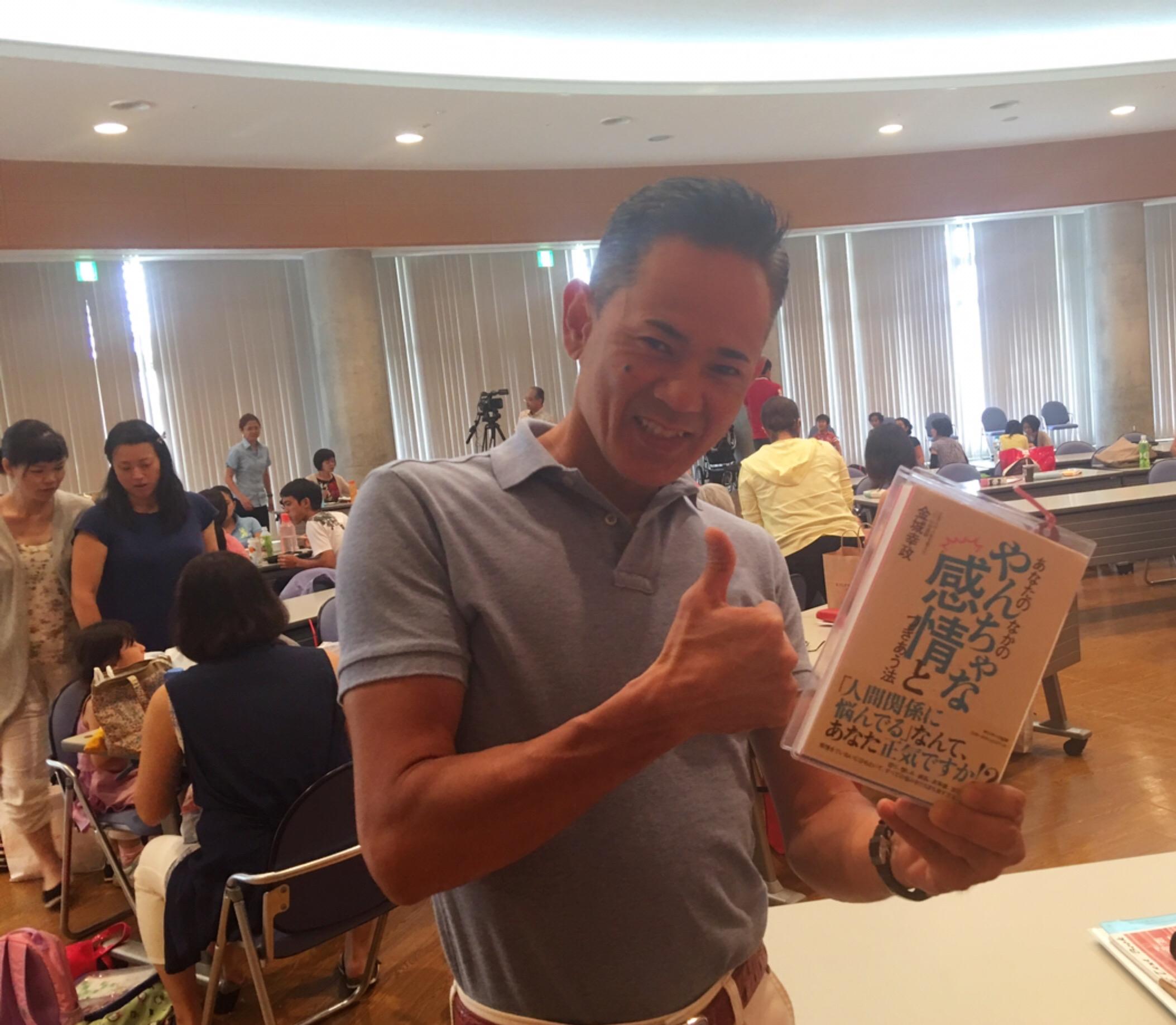 今日は沖縄 親力プログラムセミナー✨✨ ポロシャツの先生、素敵です?半袖姿は結構レア物なのです(^^)