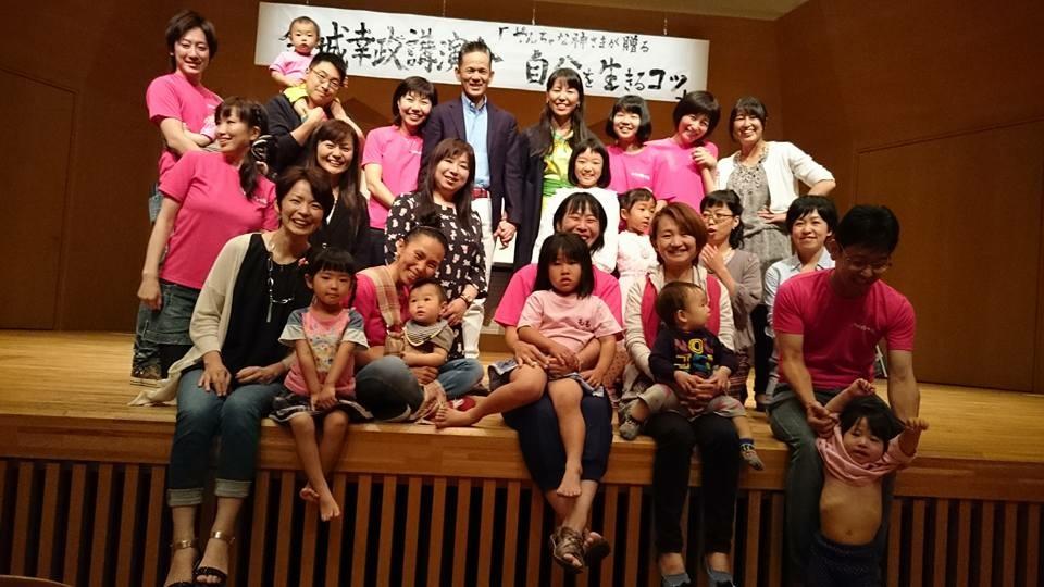 講演会は大盛況でした。 やんちゃ神友の皆さんありがとうございます? 四国香川も北海道もまた行きますね〜〜✈️